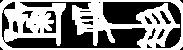 logo3_medium